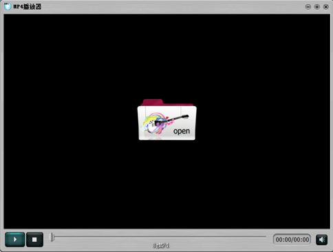 MP4播放器绿色版 v2.1